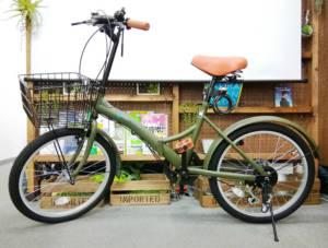 組み立ては、そんなに難しいものではなく、説明書を見ながら組み立てます。だいたい30分程度で折り畳み自転車は完成しました!
