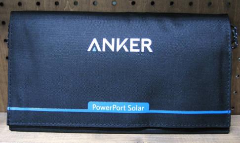モバイルバッテリーと一緒に備えておくと安心「ソーラーチャージャー」