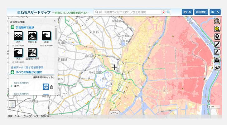 「東京備蓄ナビ」では、自分に合った備蓄を調べる他にも、備えに役立つ記事や東京都の各地域の、ハザードマップを見ることもできるようになっています。